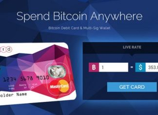 بطاقة E-Coin