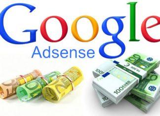 برنامج جوجل أدسنس