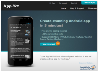 موقع AppYet