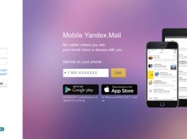 انشاء بريد الكترونى Yandex