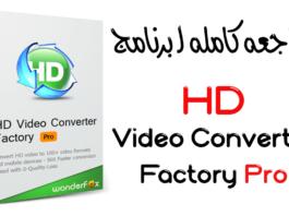 HD Video Converter